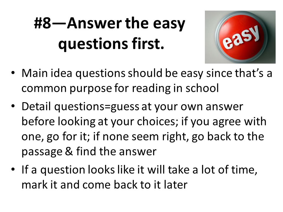 #8—Answer the easy questions first.