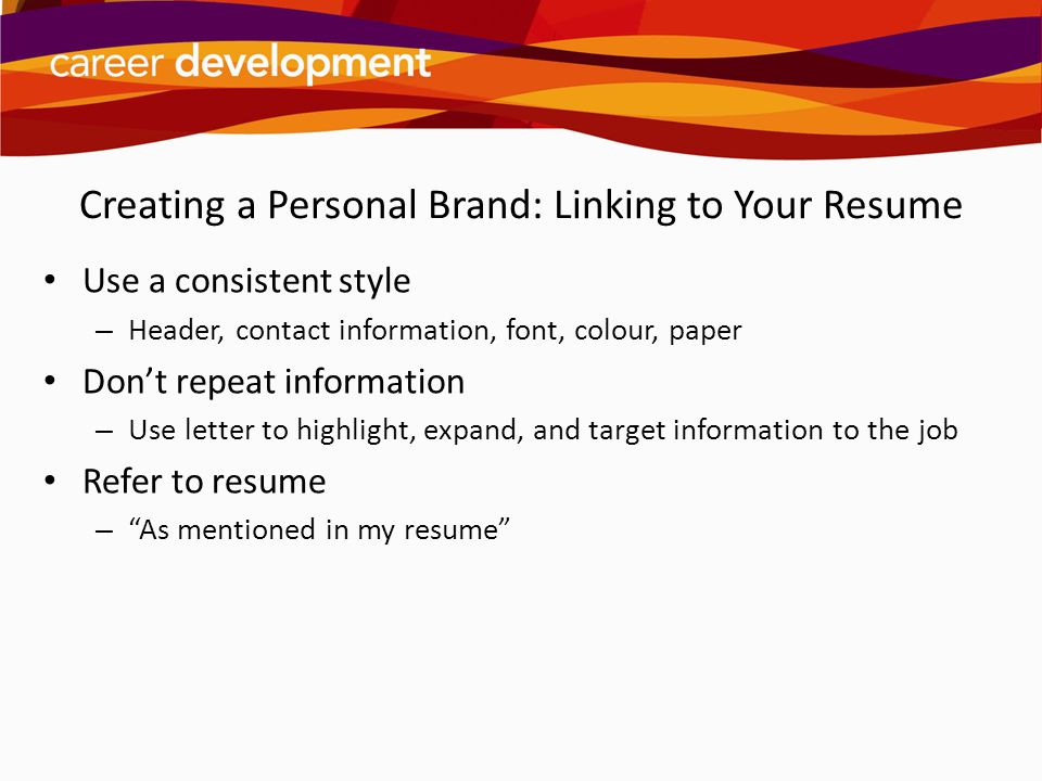 Creating a Personal Brand: Linking to Your Resume