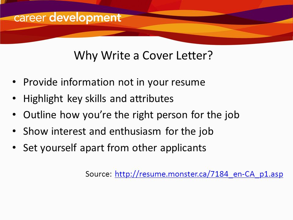 outline for a cover letters