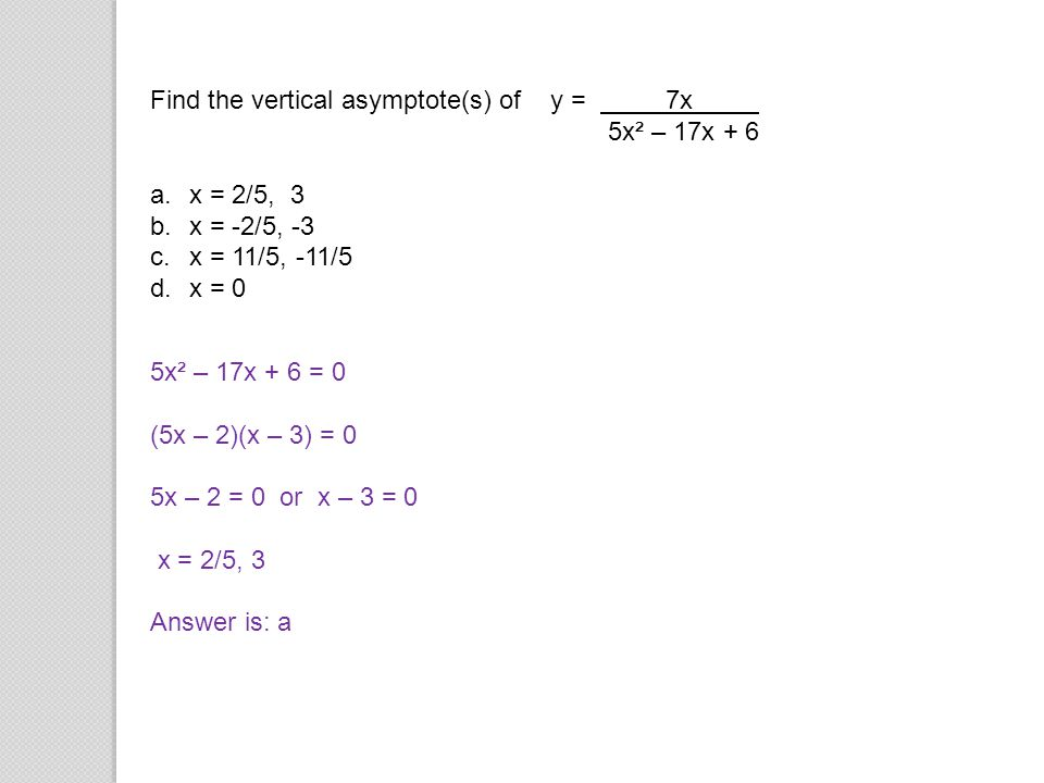 Find the vertical asymptote(s) of