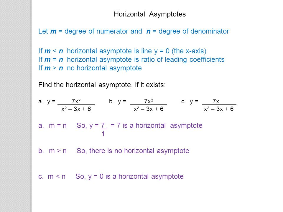 how to find multiple horizontal asymptotes