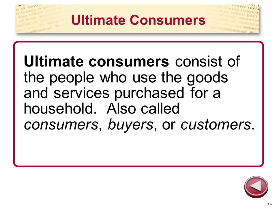 Ultimate Consumers