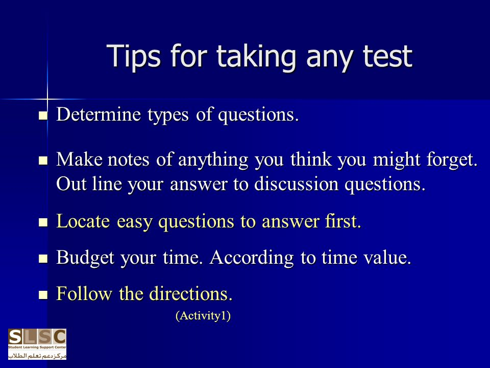 Tips for taking any test