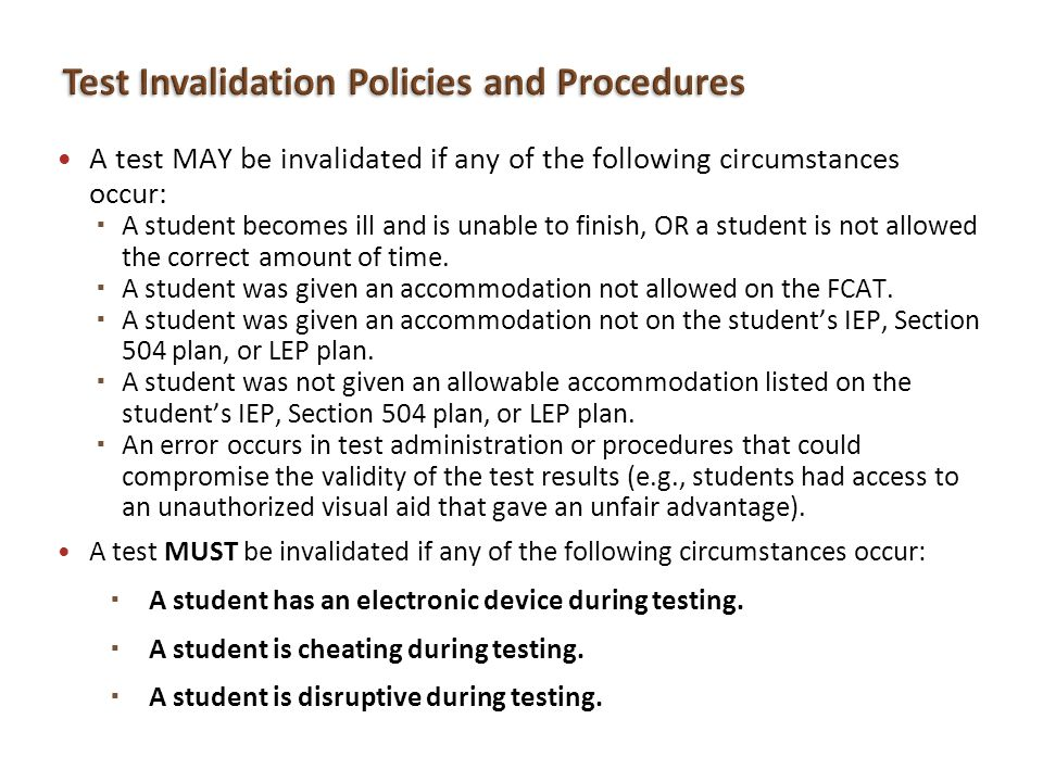 Test Invalidation Policies and Procedures