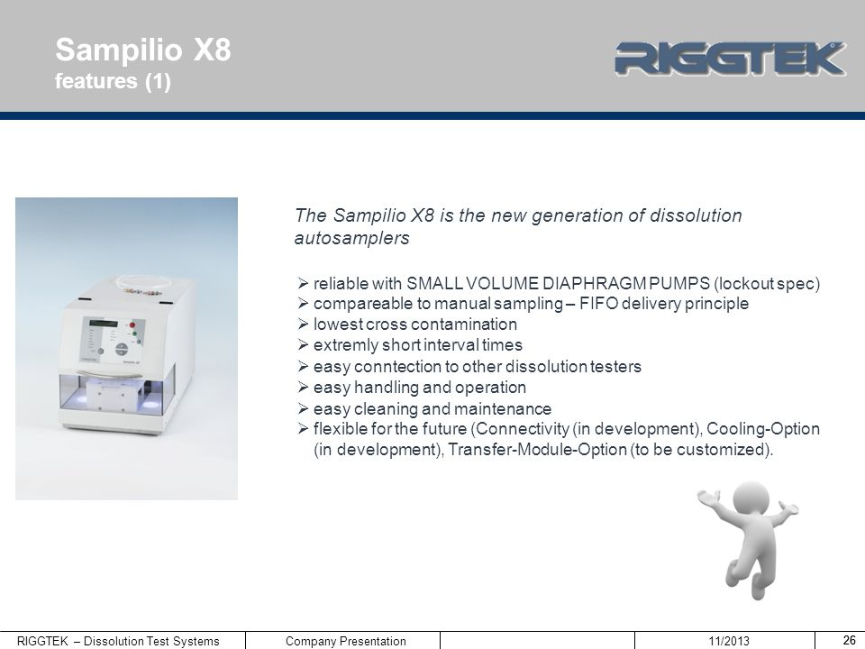 Sampilio X8 features (1) The Sampilio X8 is the new generation of dissolution autosamplers.
