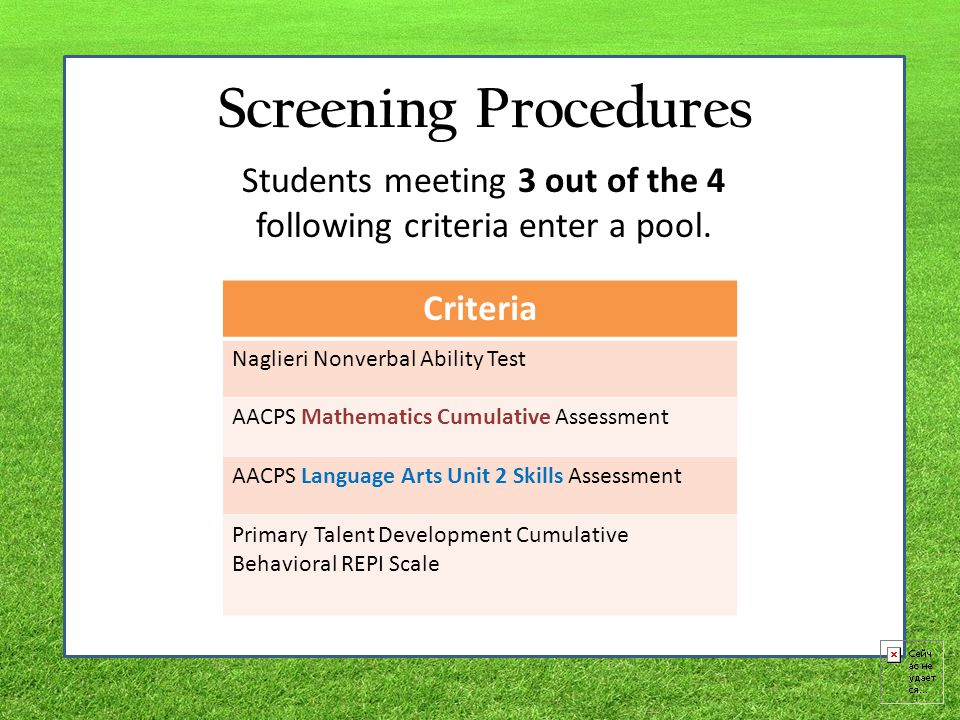Students meeting 3 out of the 4 following criteria enter a pool.