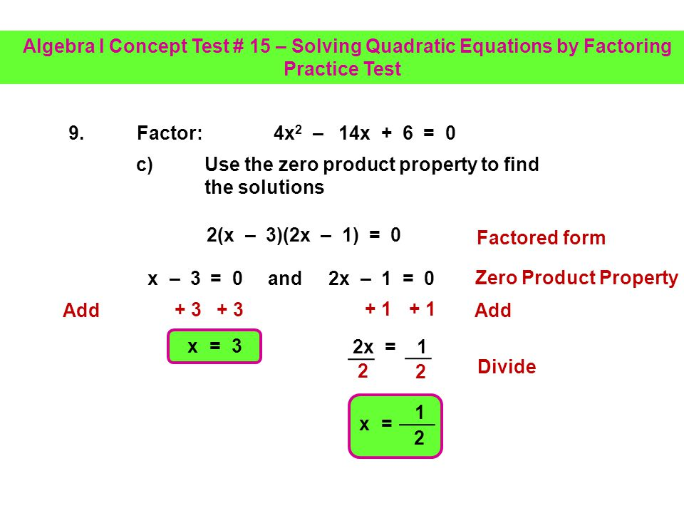 Algebra I Concept Test # 15 – Solving Quadratic Equations by Factoring Practice Test