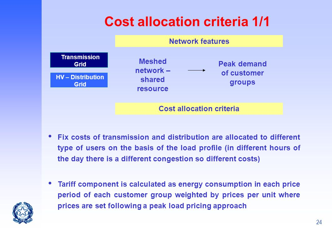 Cost allocation criteria 1/1