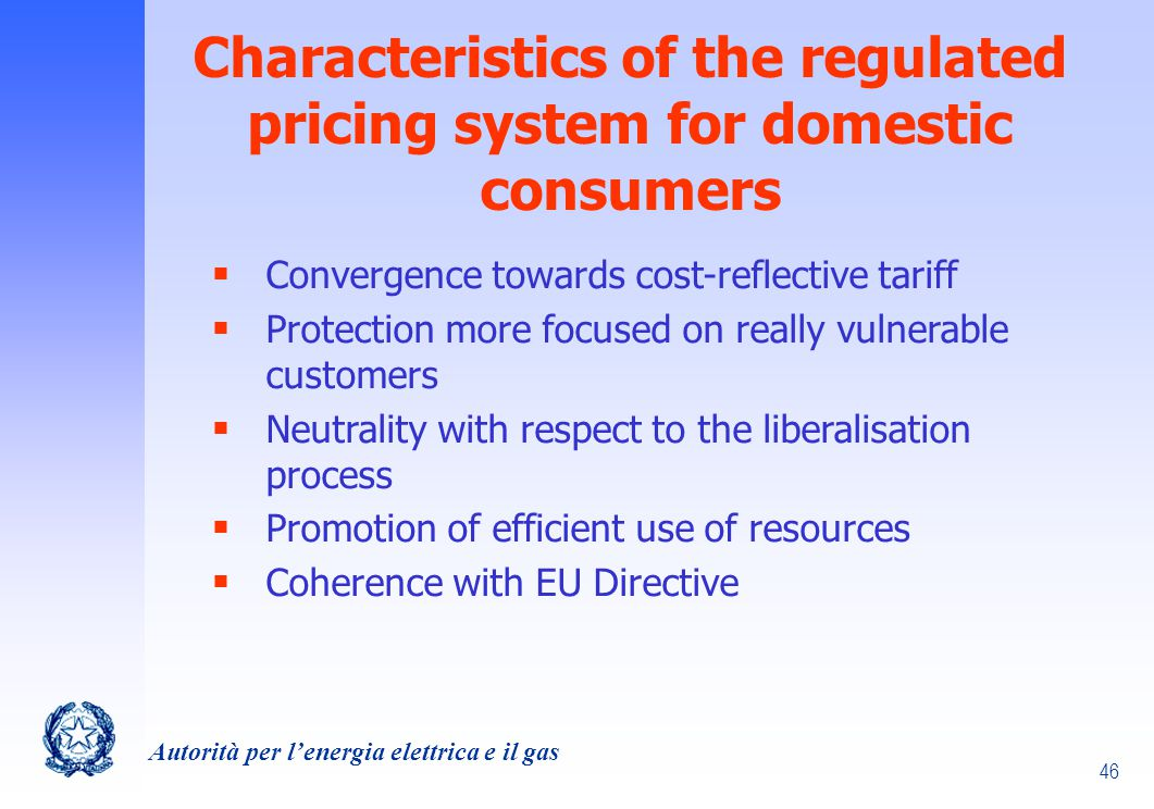 Characteristics of the regulated pricing system for domestic consumers