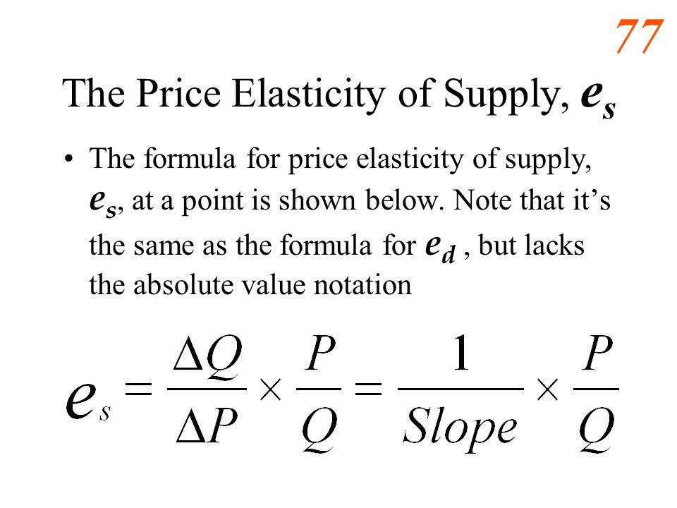 The Price Elasticity of Supply, es