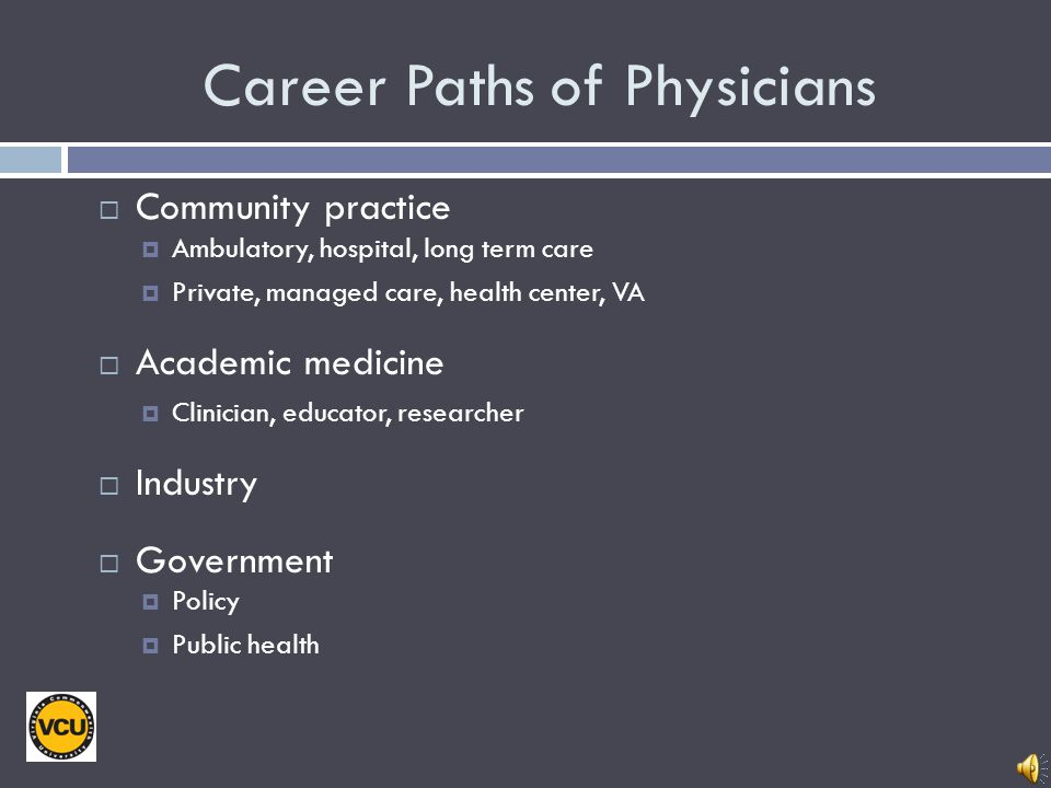 Career Paths of Physicians