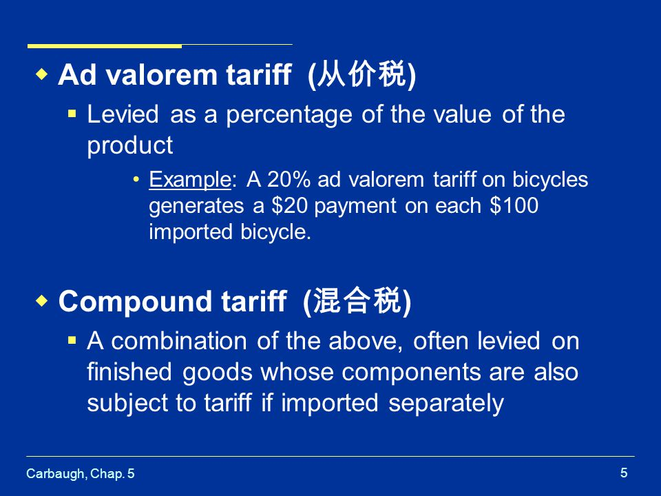Ad valorem tariff (从价税)