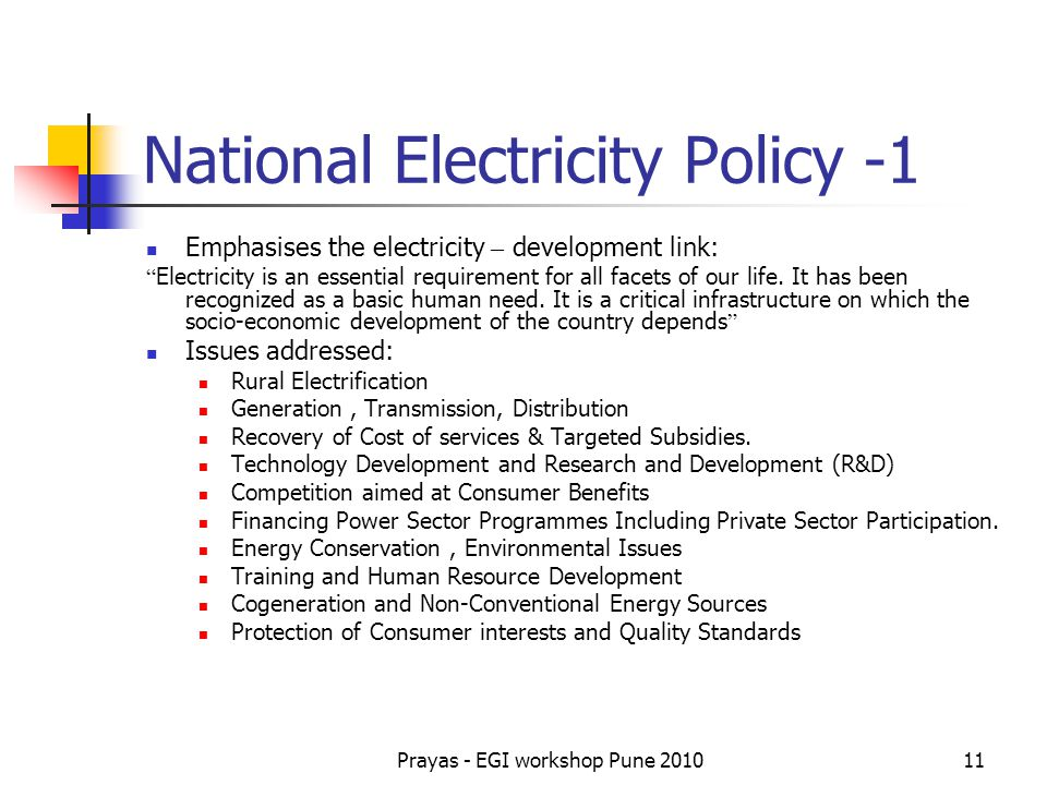 National Electricity Policy -1