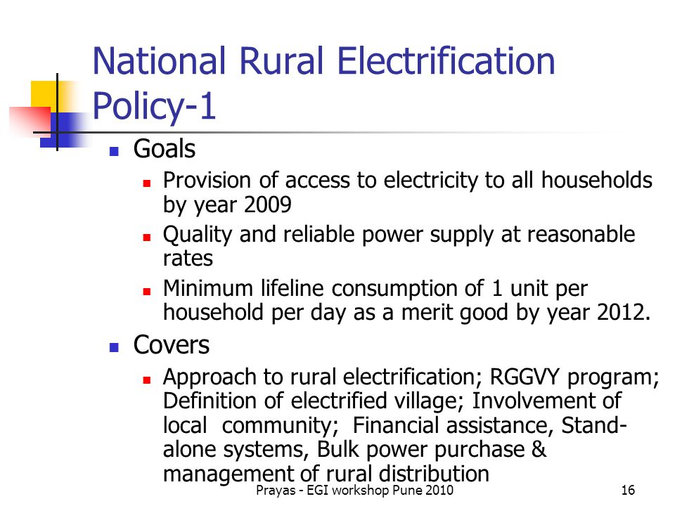 National Rural Electrification Policy-1