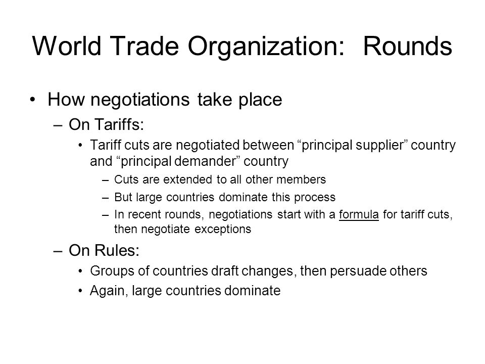 World Trade Organization: Rounds