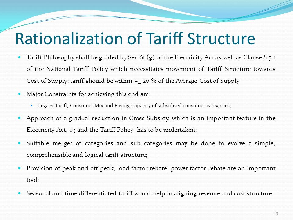 Rationalization of Tariff Structure