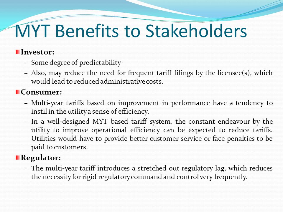 MYT Benefits to Stakeholders