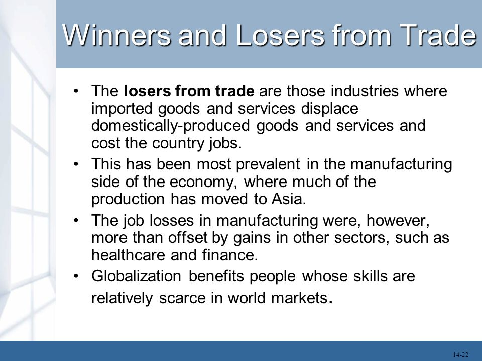Winners and Losers from Trade