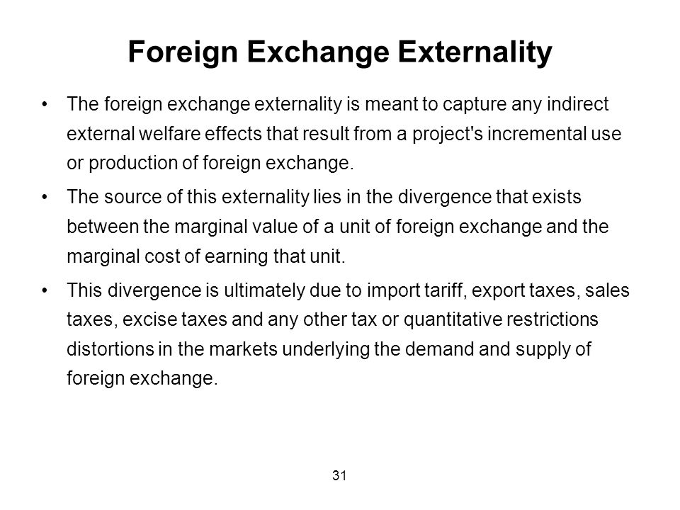 Foreign Exchange Externality
