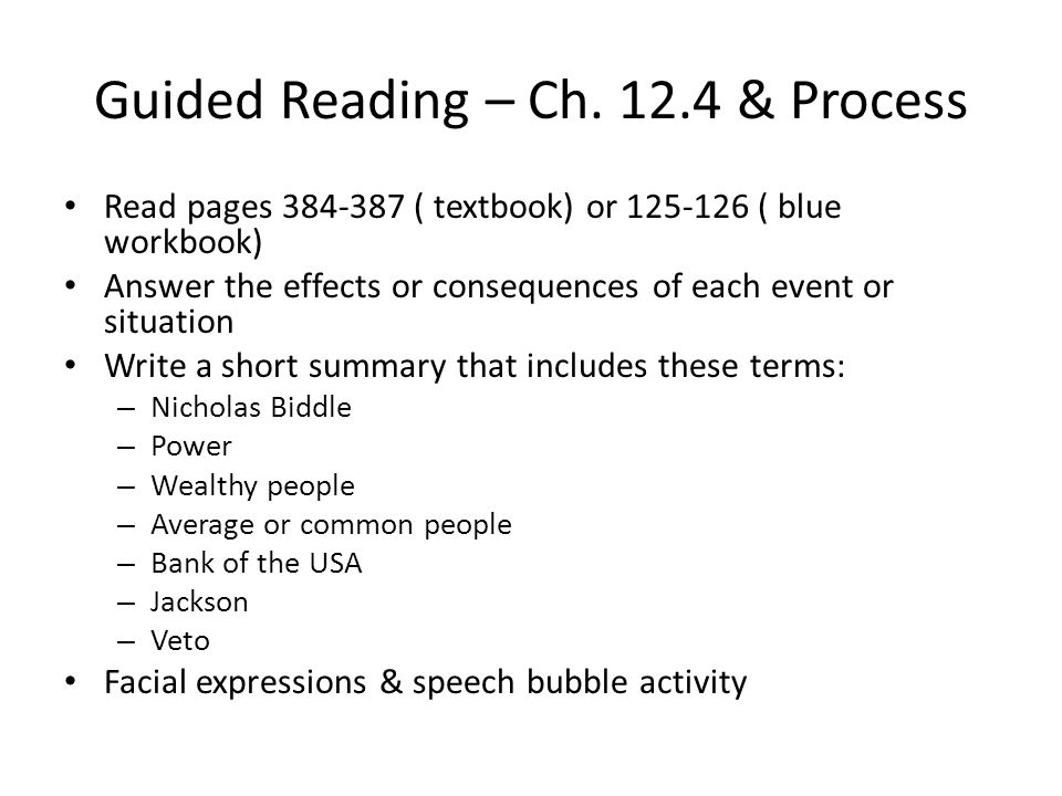Guided Reading – Ch. 12.4 & Process