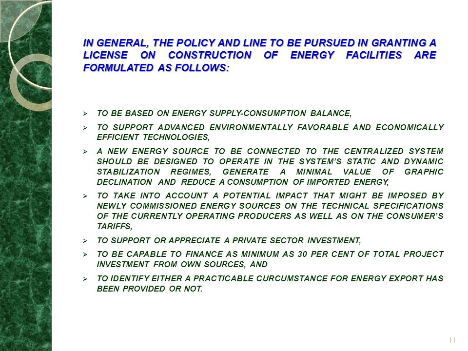 IN GENERAL, THE POLICY AND LINE TO BE PURSUED IN GRANTING A LICENSE ON CONSTRUCTION OF ENERGY FACILITIES ARE FORMULATED AS FOLLOWS: