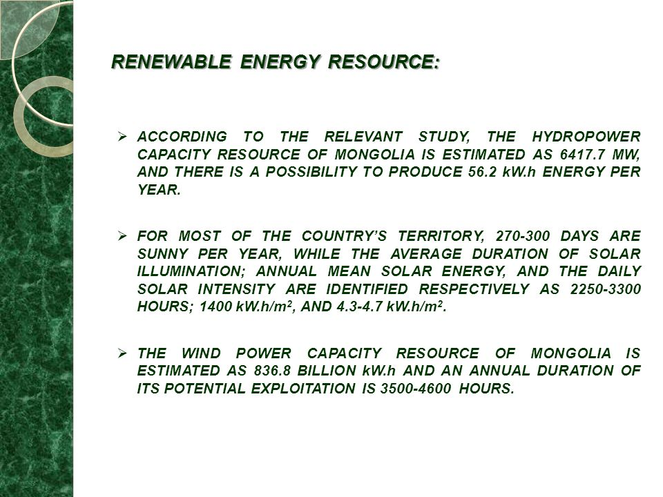 RENEWABLE ENERGY RESOURCE: