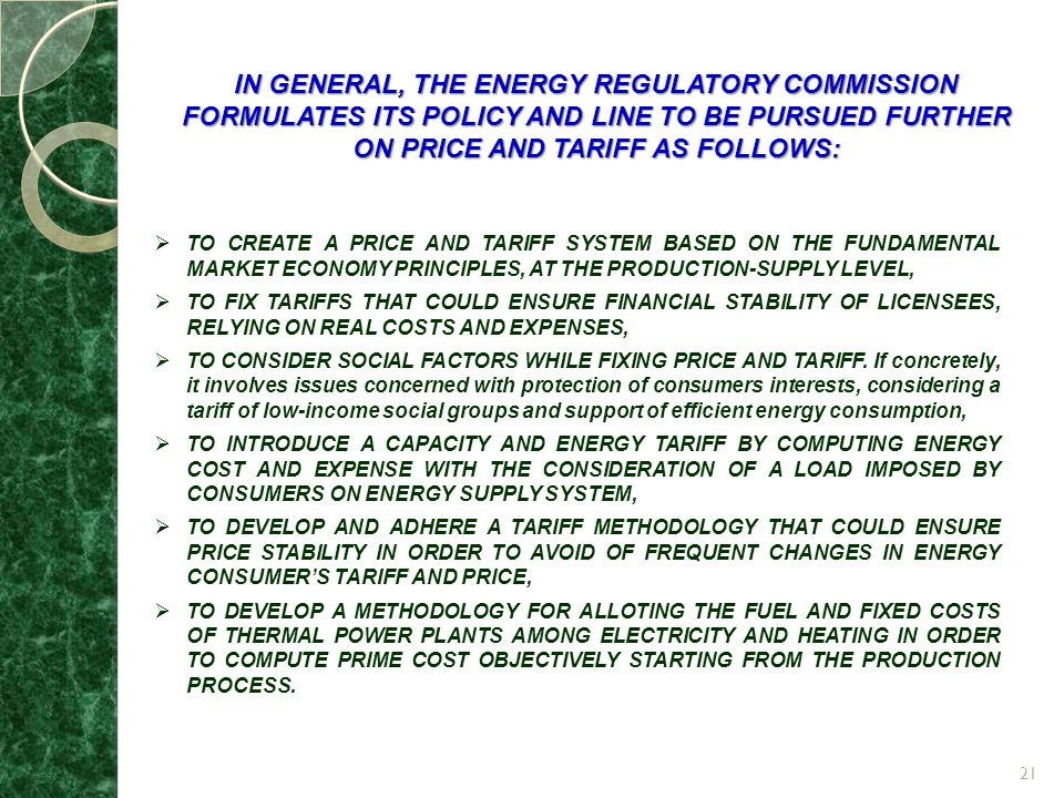 IN GENERAL, THE ENERGY REGULATORY COMMISSION FORMULATES ITS POLICY AND LINE TO BE PURSUED FURTHER ON PRICE AND TARIFF AS FOLLOWS: