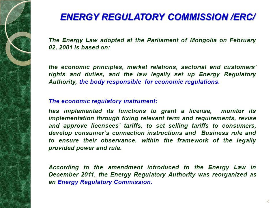 ENERGY REGULATORY COMMISSION /ERC/