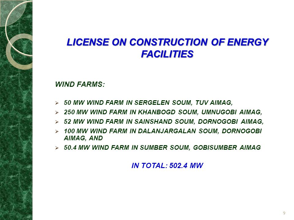 LICENSE ON CONSTRUCTION OF ENERGY FACILITIES