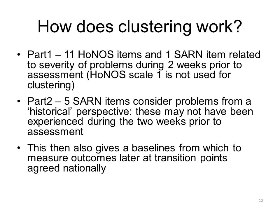 How does clustering work