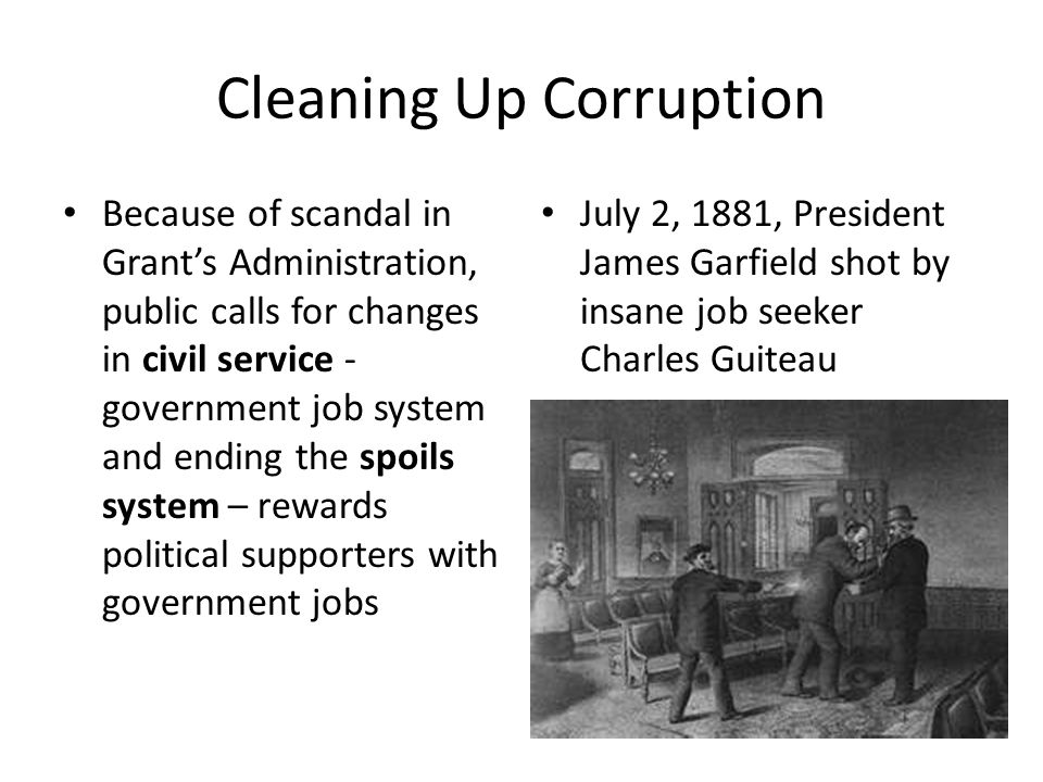 Cleaning Up Corruption