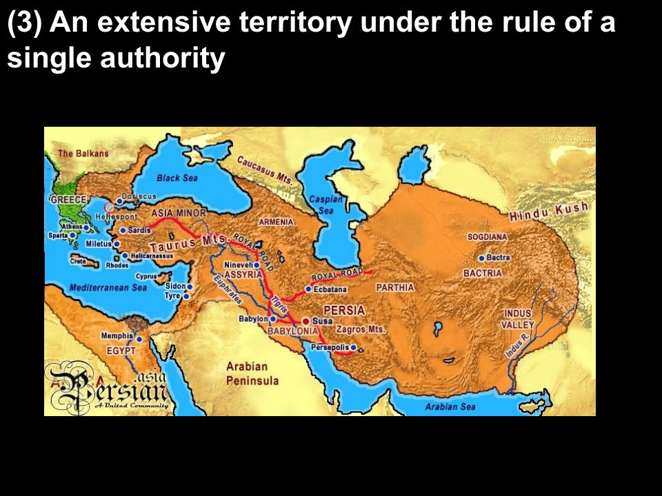 (3) An extensive territory under the rule of a single authority