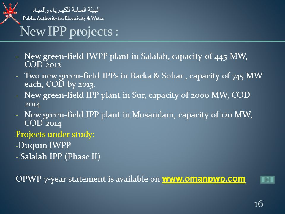 New IPP projects : New green-field IWPP plant in Salalah, capacity of 445 MW, COD 2012.
