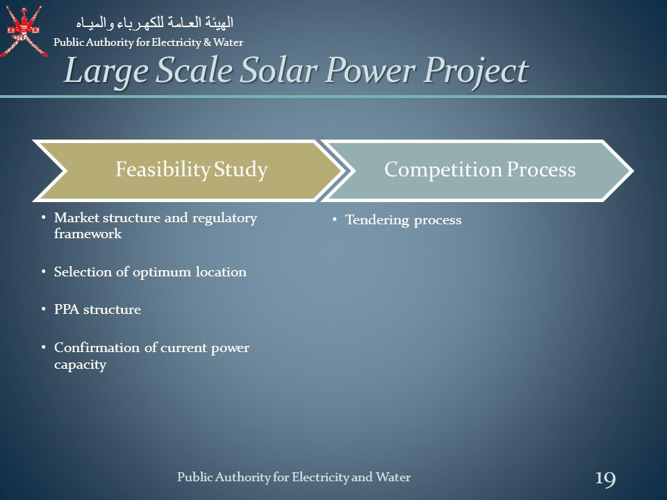 Large Scale Solar Power Project