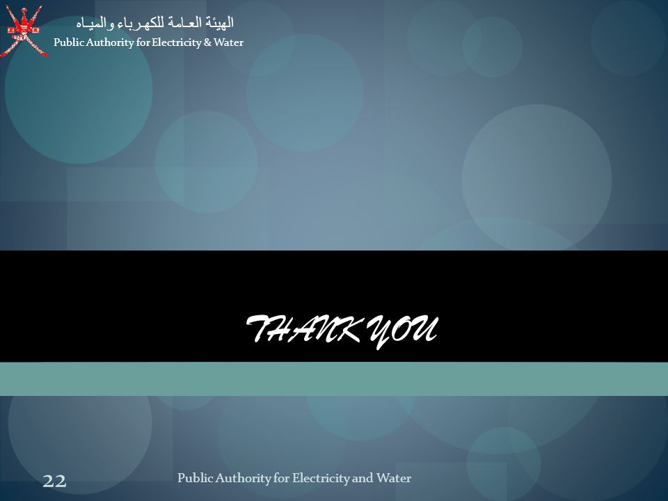 Thank you Public Authority for Electricity and Water