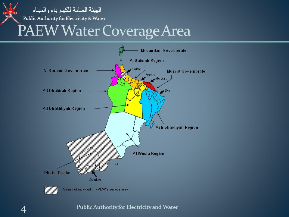 PAEW Water Coverage Area