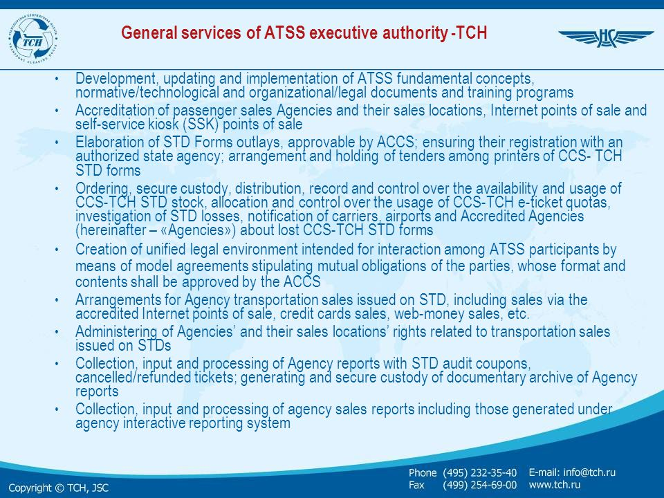 General services of ATSS executive authority -TCH