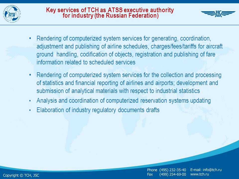 Key services of TCH as ATSS executive authority for industry (the Russian Federation)