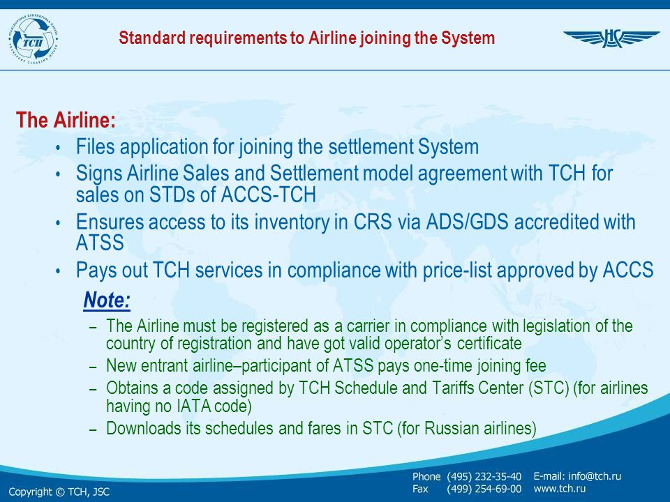 Standard requirements to Airline joining the System