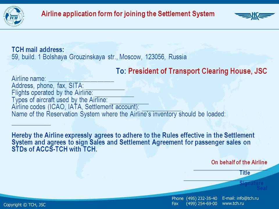 Airline application form for joining the Settlement System