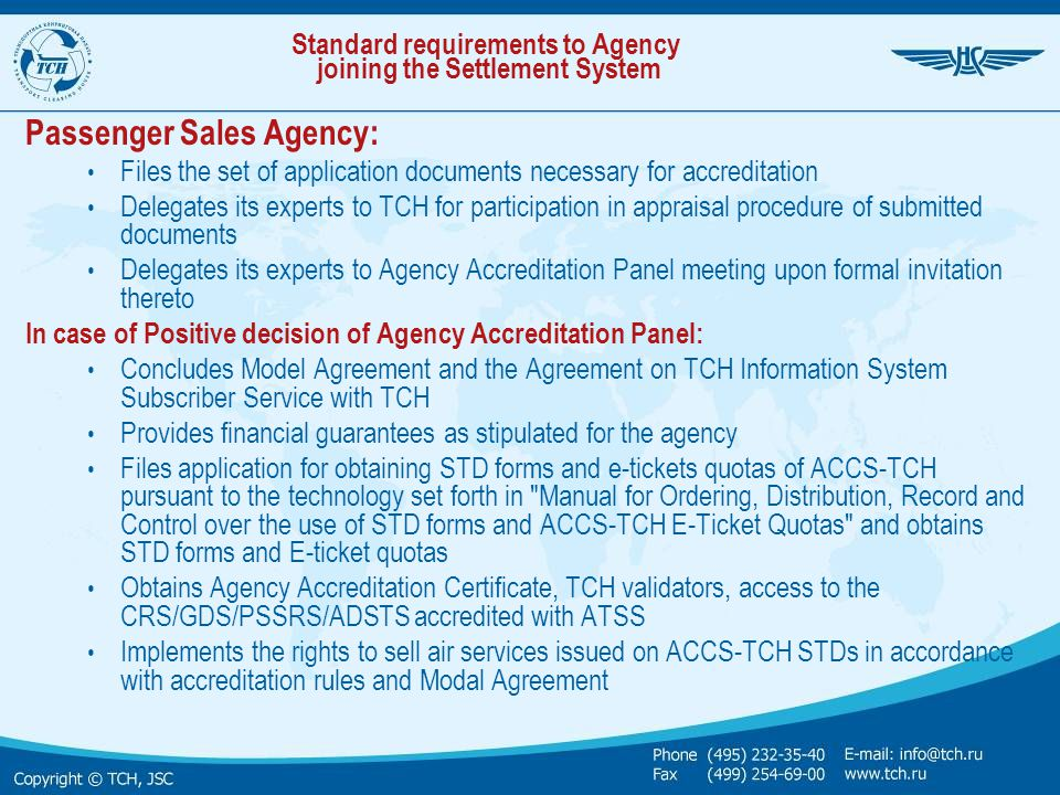 Standard requirements to Agency joining the Settlement System