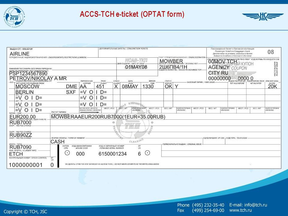 ACCS-TCH e-ticket (OPTAT form)
