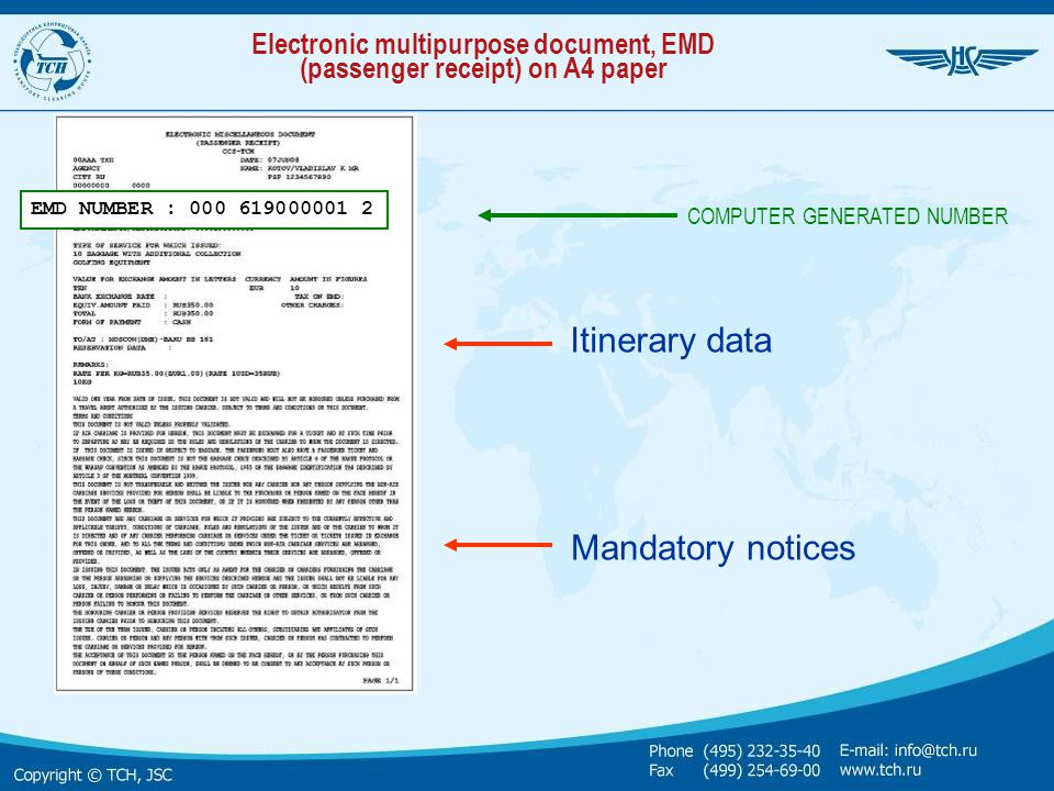 Electronic multipurpose document, EMD (passenger receipt) on A4 paper
