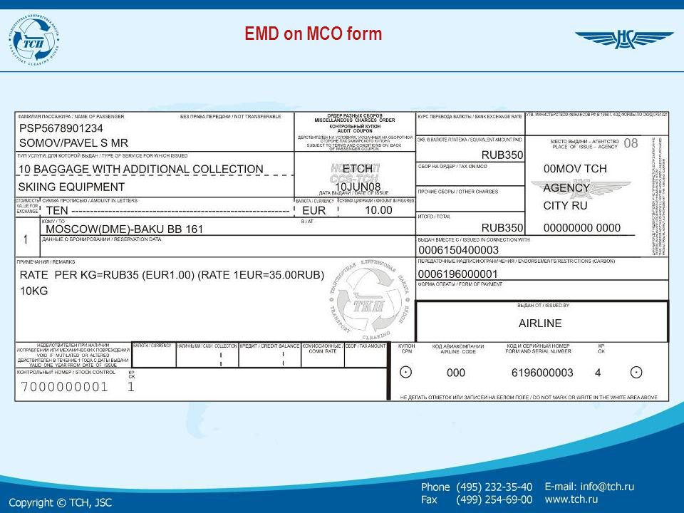 EMD on MCO form