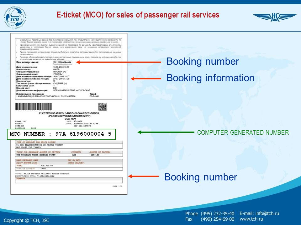 E-ticket (MCO) for sales of passenger rail services