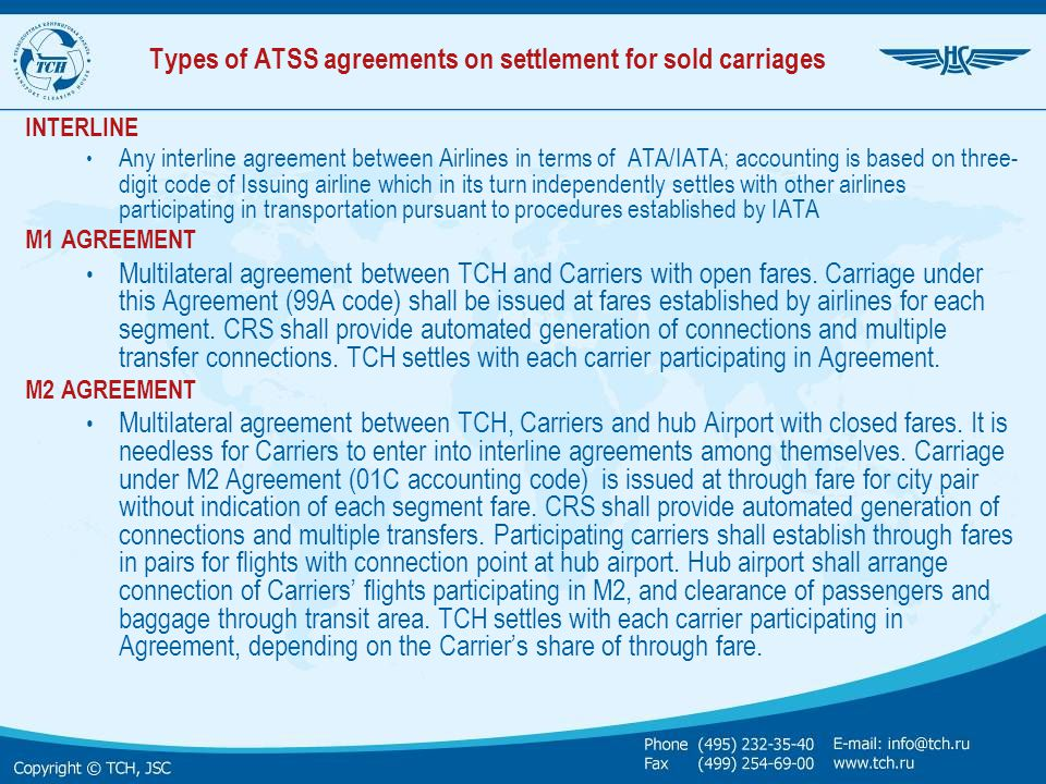 Types of ATSS agreements on settlement for sold carriages