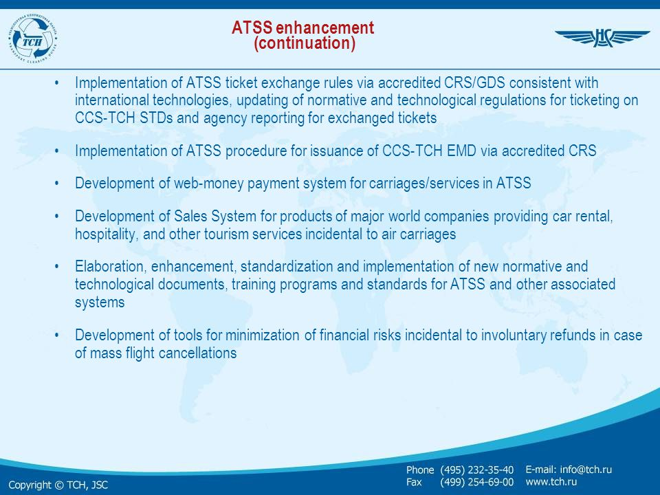 ATSS enhancement (continuation)