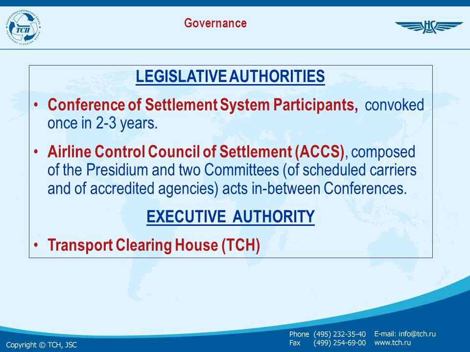 LEGISLATIVE AUTHORITIES