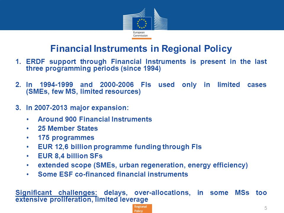 Financial Instruments in Regional Policy