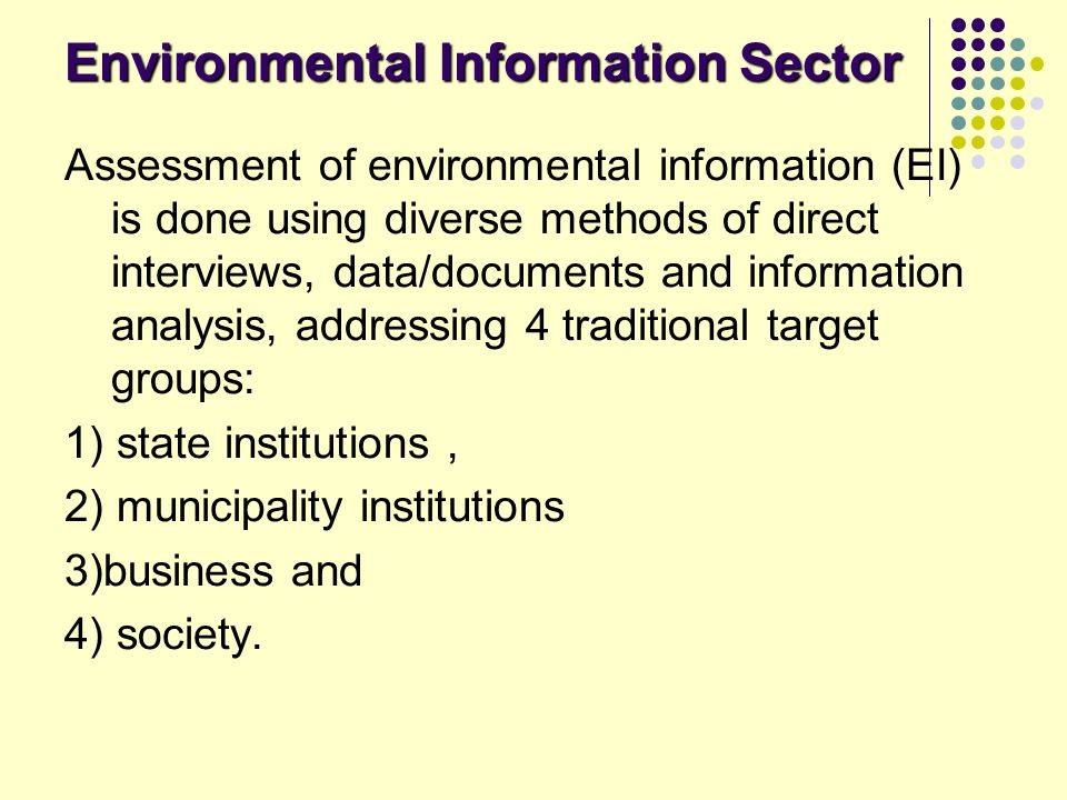 Environmental Information Sector